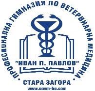 Гимназия по ветеринарна медицина